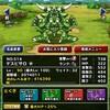 level.685【再育成】デスピサロ☆4+4