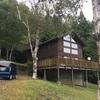 初のAirbnb宿泊
