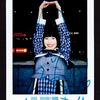 Chu☆Oh!Dolly&Jewel☆Ciel &Jewel☆Neige 合同イベント
