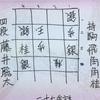 藤井聡太四段が生んだ将棋ブーム「観る将」とは ☆ ルール知らずで楽しむ方法☆