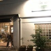 『pipincafe<ピピン カフェ>』に行ってきた!ペットと一緒でもOK【名古屋・鶴舞】