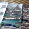 【プレゼントあり!】地元の魅力を伝える「小松城浮城マップ」のご紹介