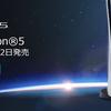 PS5すぐ買える場所!!予約販売方法は?ヤマダ電機ノジマ PlayStation 5抽選応募方法