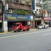 台湾におけるマナー【道路編】