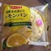 おいしいんだけど、もっとレモンが欲しい。(2018-28)