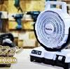 【工具】マキタ18v 充電式ファン CF203D 少し時期ハズレですが動画にしてみました。Makita