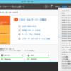 Windows Server 2012 R2 で WSUS サーバを構築する(2)