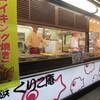 行列のできる店有名たい焼き横浜くりこ庵行ってきたよ(たい焼き)横浜駅西口周辺グルメ情報口コミ評判
