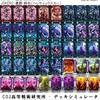 アルカナカップ店舗予選奮闘記