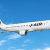 JALの新仕様機エンブラエル190に乗りたい