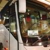 【体験談】絶景12時間!モロッコ・マラケッシュからメルズーガまでのバス旅を大紹介