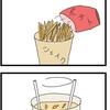 一度やってみたい食べ方~ポテトシェイク大盛~