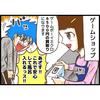 【GBA】ゲームボーイアドバンスおすすめ名作ソフト12選【どこでもドット神ゲー】