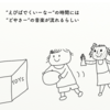 DIYな会社③