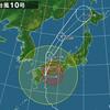 台風10号は、今のところ、マラソンのトップランナーぐらいのペース