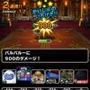 level.423【ネタ・???系無し】幻魔の塔