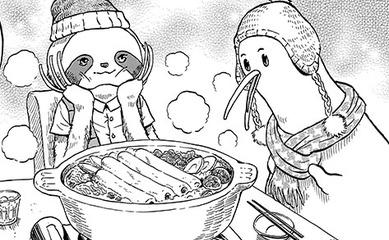 【ほっこりショートマンガ】ナマケものがナマケない 第5話