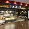キッズスペースがあるパン食べ放題付ベーカリーレストラン「BAQET(バケット) 南砂町SUNAMO店」