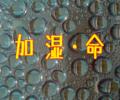 湿度☆命|加湿機♡LOVE |冬のウイルス対策には湿度が大事!!