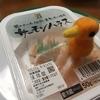脂ののったノルウェー産サーモン使用7プレミアム「サーモンハラス」