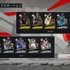 MyTEAM 3試合目 VSホーネッツ 【ドミネーション】【NBA2K17】