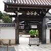 #19 お寺でフラワーアレンジメント!     ~満福寺教室の風景~
