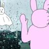 梅雨つらすぎかよ!やめさせてもらうわ!~2日目~