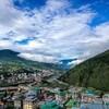 ブータン議会、同性愛の非犯罪化を可決