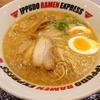 一風堂【IPPUDO RAMEN EXPRESS】メニュー写真とラーメン動画を撮影してきました!
