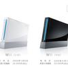 Wii、近日生産終了予定へ。