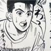 【2018年】まだ1巻の超面白い漫画を11作品おすすめするぞ!