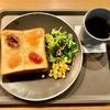 横浜・関内の『トースター!』(Toaster! Bread Cafe&Champagne Bar)で休日の朝食を食べてきた!