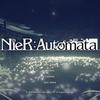 ニーア オートマタ(NieR:Automata)の感想、レビューなど