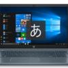 【共働き夫婦のライフスタイル】ようやくWindows10のパソコンに更新