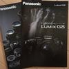 Panasonic「DMC-G8」を店頭で触ってみて・・・真剣に欲しくなってしまいました
