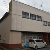 永平寺町の映画館