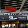 エリック・クラプトン 2019年4月15日@日本武道館セットリスト まだまだ現役バリバリの名演奏を堪能