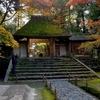 京都ぶらり 法然院