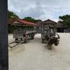 初めての竹富島