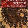 Polyglotプログラミング