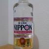 甲類焼酎を比較してみた Vol.9 宝酒造「NIPPON」