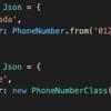 TypeScript と Opaque型で電話番号型を定義する