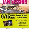 9/15 LIVE SPACE SMALL CASTLE