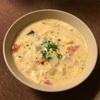 寒さが好きになる絶品スープ