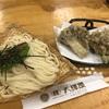 日本三大うどんの水沢うどん。伊香保近くで食べる超人気店のざるうどん。【大澤屋(群馬県・渋川)】