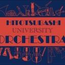 一橋大学管弦楽団新歓ブログ2017