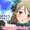 本日8/27は森久保乃々ちゃんの誕生日!お誕生日おめでとうございます!