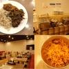 『兵庫ハラールレストラン』本格パキスタン料理が食べ放題の店に行って来たわ!【兵庫県神戸市中央区神若通】
