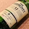グレンリベットの種類、味、値段、飲み方は?リンゴや洋ナシを思わせるウイスキー