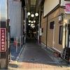 ビア小町 古川町商店街 この商店街の魅力を知り尽くしている店